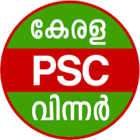 PSC Exam Winner Question Bank