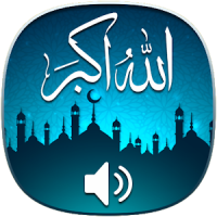 Famous Islamic Songs & Nasheeds & Ringtones 2020
