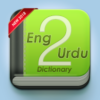 English To Urdu Dictionary - Simple Easy & Offline