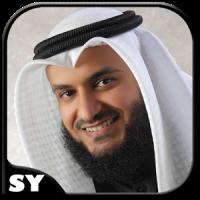 Juz Amma MP3 Mishary R Alafasy
