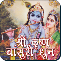 Krishna Flute Dhun