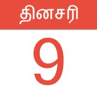 Tamil Dina Calendar
