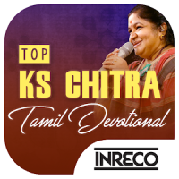 K S Chithra Hindu Devotional songs