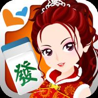 麻將 神來也16張麻將(Taiwan Mahjong)