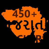Gujarati Stickers for Whatsapp - WAStickerApps