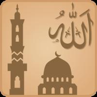 SALAT : Prayer Time , Azan or Du'a (Muslim)