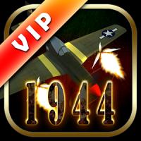 War 1944 VIP