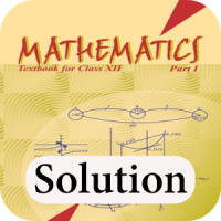 Class 12 Maths NCERT Solution