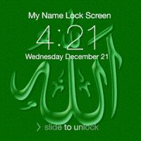 Allah Lock Screen