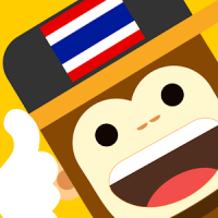 Learn Thai Language with Master Ling