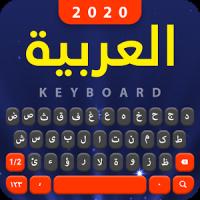 Arabic Keyboard: Arabic Typing Keyboard