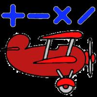 1+1 Math for Kids
