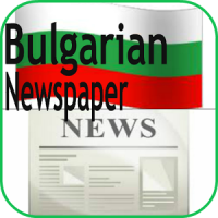 Bulgarian Newspaper