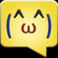 JapEmo: Emojis & Emoticons Pro