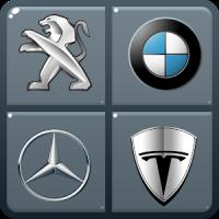 자동차 로고 퀴즈