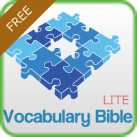 Vocabulary Bible Lite
