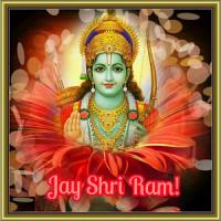 Ram Raksha Stotram