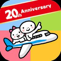 "Travel application ""YUBISASHI"""
