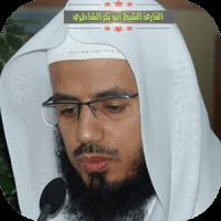 Holy Quran by Abu Bakr Shatri Quran mp3 downloader