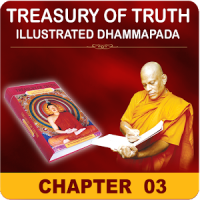English Dhammapada, Chapter o3