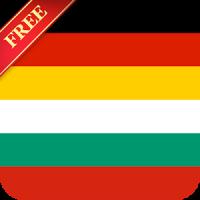Offline German Bulgarian Dictionary