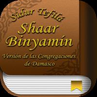 Shaar Binyamin Sidur HE and ES