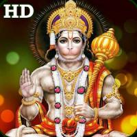 Hanuman Chalisa Audio HD