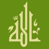 Quran Index