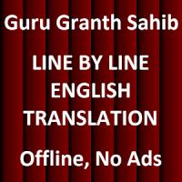 Guru Granth Sahib Translation