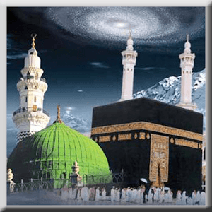 3d Pictures Of Makkah Madina Wallpaper Lettermadison