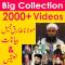 M Tariq Jameel & Naats Videos