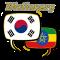 Amharic Korean Dictionary