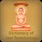 Gujarati Jain Dictionary