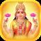 Sri Mahalakshmi Sahasranamam