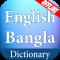 English Bangla Dictionary