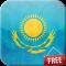 Flag of Kazakhstan Live Wallpaper