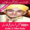 Farhan Ali Qadri Ramzan Naats