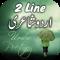 Two Line Urdu Poetry Shayri