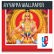 Swami Ayyappa Songs Wallpaper