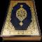 Quran MP3 Full Offline