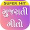 Gujarati Geeto