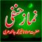 Namaz-e-Hanfi Full Version