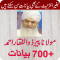 Maulana Peer Zulfiqar Bayaans