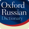 Oxford Russian Dictionary