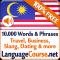 Learn Malaysian Words Free