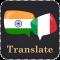 Hindi Italian Translator