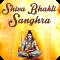 Shiva Bhakti