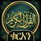 ቁርአን ድምጽ Amharic Quran