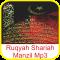 Ruqyah Shariah
