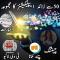 Pakistan Online